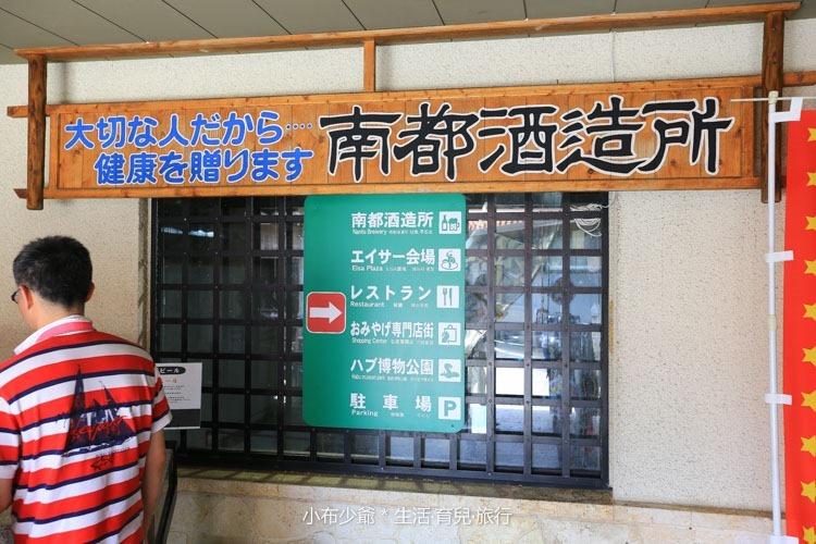 日本 沖繩 南部 玉泉洞鐘乳石洞裡的和嘆咖啡-39