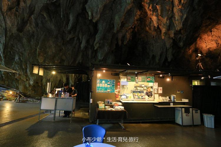 日本 沖繩 南部 玉泉洞鐘乳石洞裡的和嘆咖啡-50