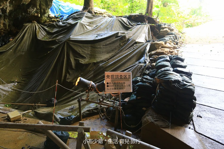 日本 沖繩 南部 玉泉洞鐘乳石洞裡的和嘆咖啡-56