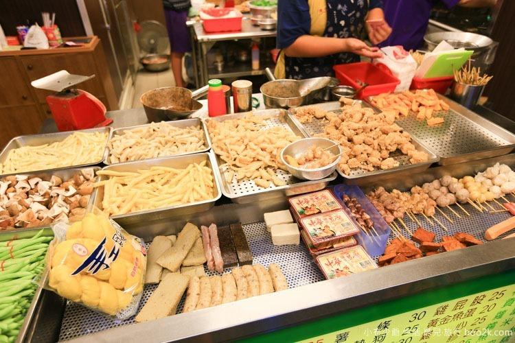 三阿姨鹽酥雞 (1 - 21)