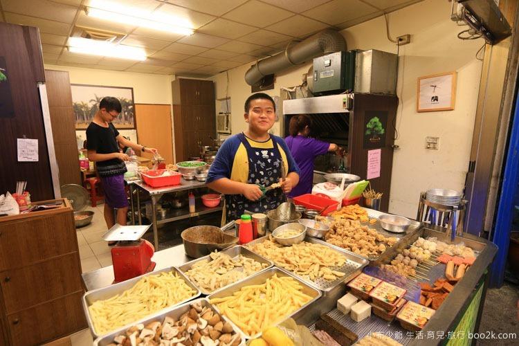 三阿姨鹽酥雞 (3 - 21)