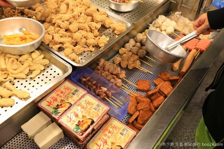 三阿姨鹽酥雞 (6 - 21)