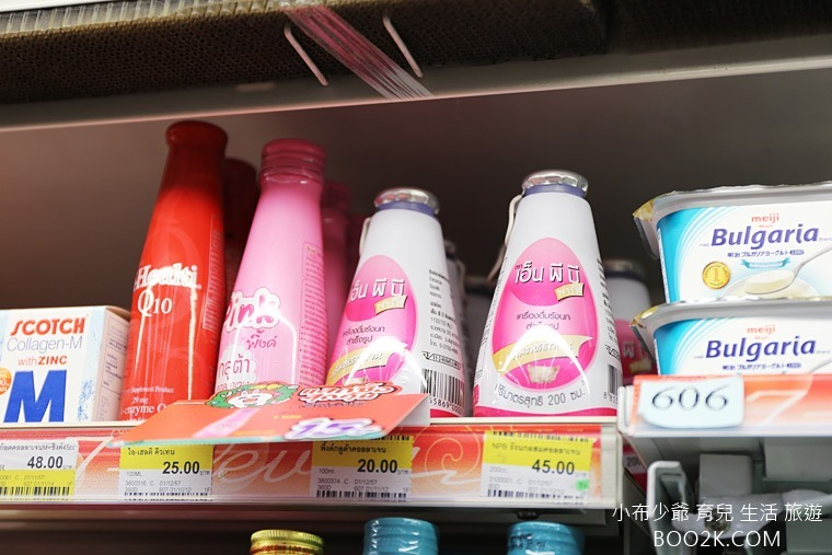 IMG_[泰國曼谷] 必買購物攻略!7-11和賣場、機場~好吃、好用伴手禮分享7666