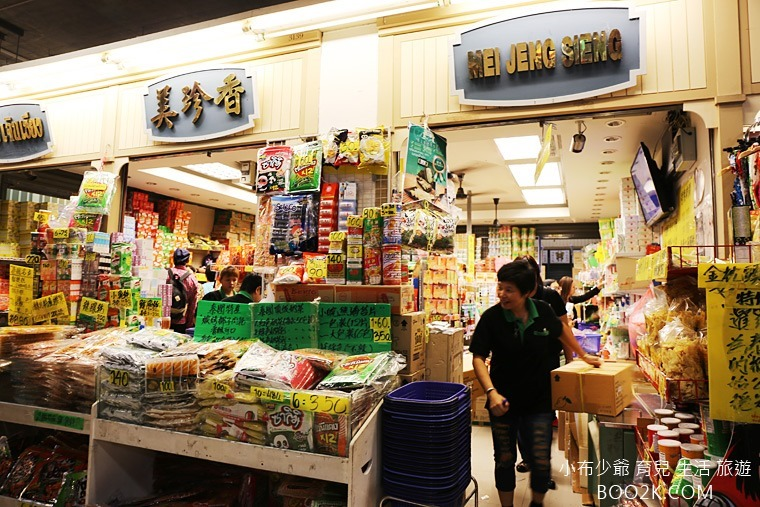 IMG_[泰國曼谷] 必買購物攻略!7-11和賣場、機場~好吃、好用伴手禮分享7902