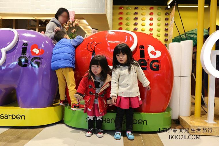 [台北親子餐廳]新開幕~象園咖啡廳南港店 南港捷運站旁 CITY LINK B1 3F 親子樂園