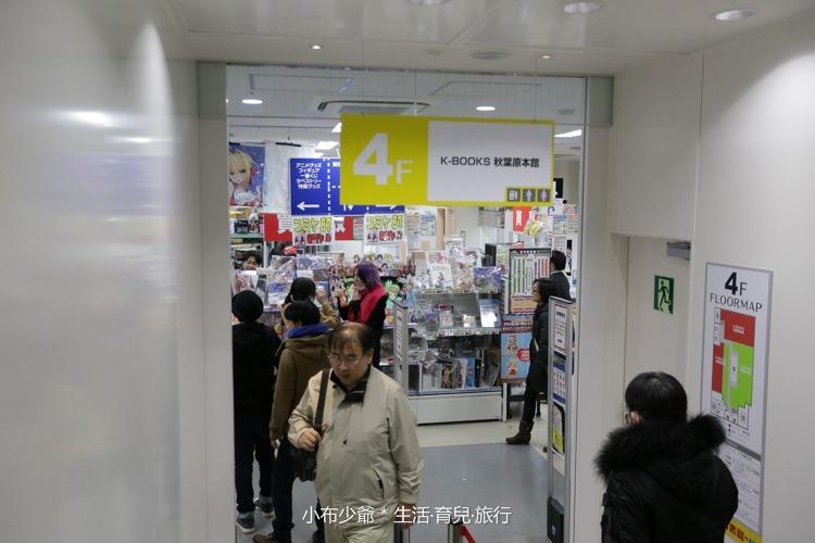 日本東京秋葉園宅男電源模型cosplay必去景點-13