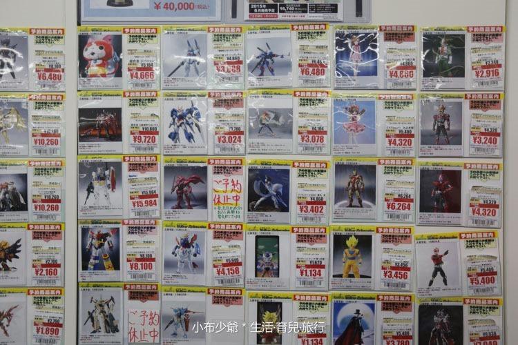 日本東京秋葉園宅男電源模型cosplay必去景點-18