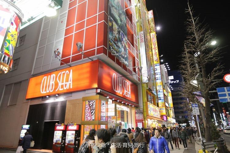 日本東京秋葉園宅男電源模型cosplay必去景點-26
