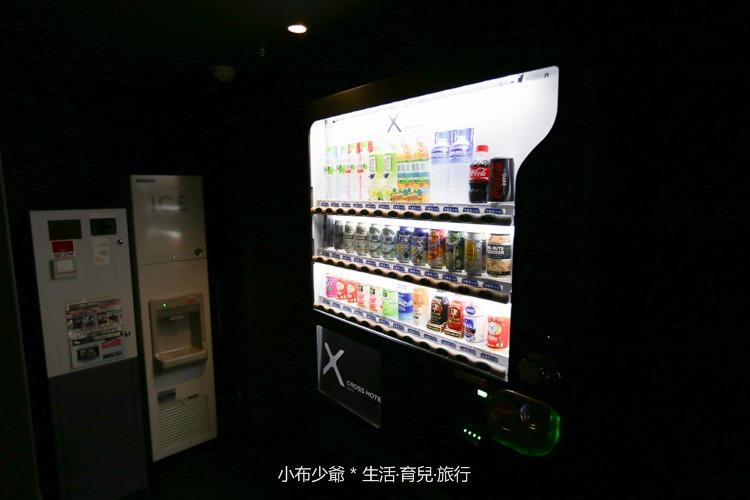 日本大阪道頓掘住宿CROSS HOTEL飯店-55