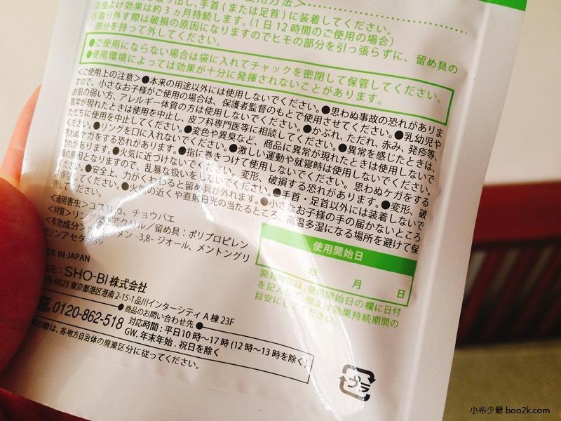 2016藥妝食品戰利品 (1)