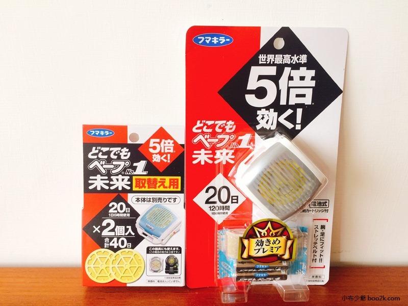 2016藥妝食品戰利品 (69)