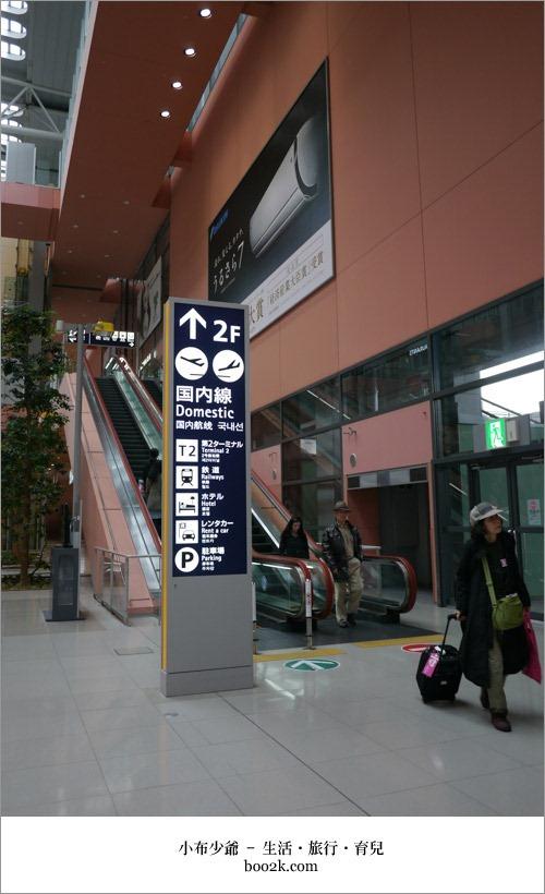 [關西交通]如何從關西空港到京都、大阪?