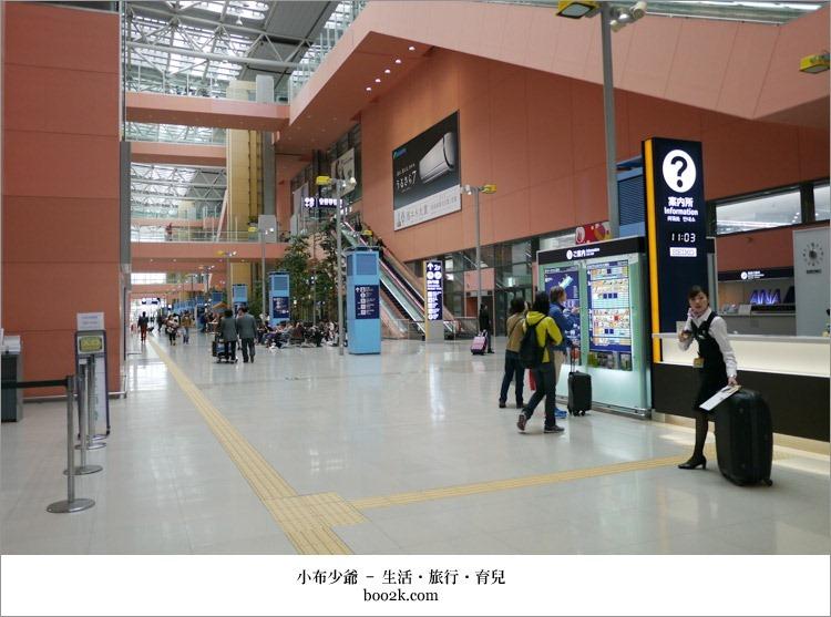 [關西交通]如何從關西空港到京都、大阪及購買票券?