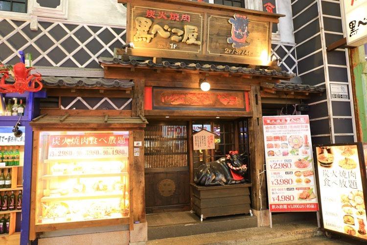 大阪梅田美食街 鳥貴族 (10 - 38)