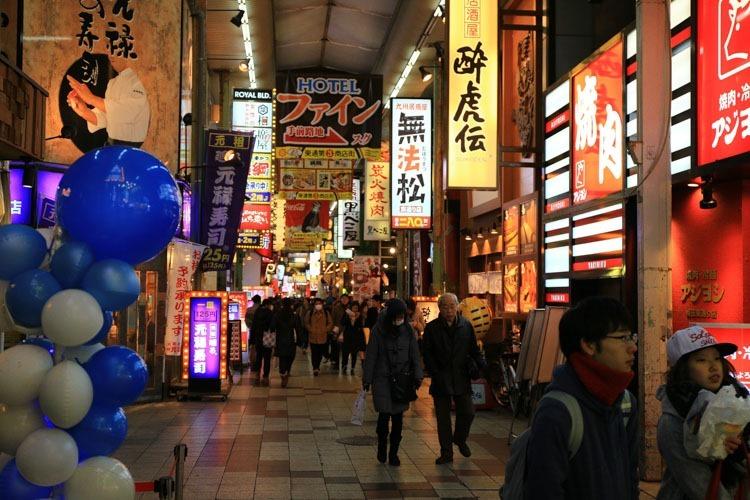 大阪梅田美食街 鳥貴族 (12 - 38)