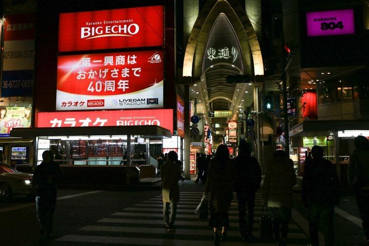 大阪梅田美食街 鳥貴族 (2 - 38)